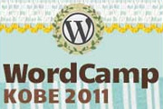 thu_wordcamp
